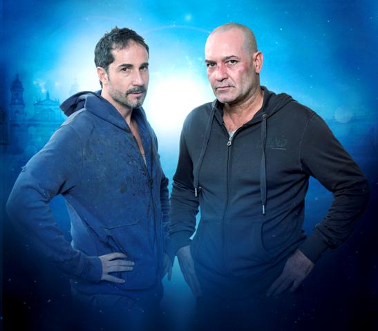 Jorge Perugorria (Lynch) y Juan Carlos Vargas (Pablo) LYNCH LA SALVACION NO ES GRATIS - MOVIECITY  (1)