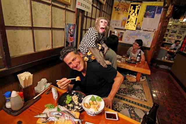 Restaurantes Extraños_Kayabuki Tavern