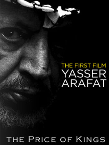 THE FIRST FILM - YASSER ARAFAT - CANAL 22 - THE PRICE OF KINGS