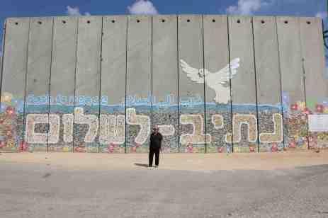 Border Wall at Gaza
