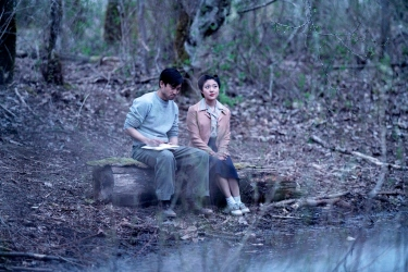 Derek Mio as Chester Nakayama, Miki Ishikawa as Amy Yoshida The Terror Season 2, Episode 7 Photo Credit: Ed Araquel/AMC